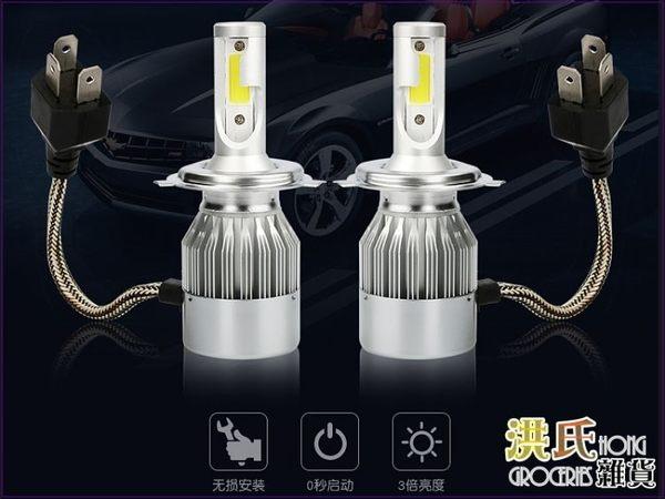 【洪氏雜貨】236A232 H4 白光單入 LED大燈 高亮度 光型準確 頭燈 汽車 機車 高階爆亮