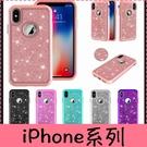 【萌萌噠】iPhone X XR XS ...