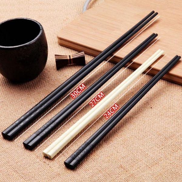 家用合金筷子加長套裝筷子不銹鋼非骨瓷竹