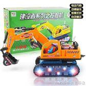 兒童電動挖掘機玩具男孩閃光音樂玩具車電動萬向工程車挖土機模型igo 美芭