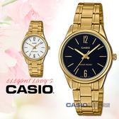 CASIO 卡西歐 手錶專賣店 國隆 LTP-V005G 指針女錶 不鏽鋼錶帶 防水 全新品
