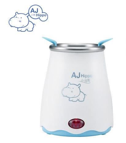 AJ Hippo 小河馬食物加熱器/溫奶器