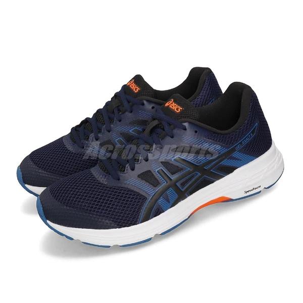 Asics 慢跑鞋 Gel-Exalt 5 深藍 黑 網布透氣 男鞋 【ACS】 1011A162401