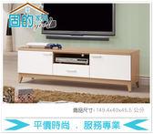 《固的家具GOOD》416-8-AJ 金詩涵5尺電視櫃