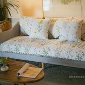 雨朵美式鄉村棉質沙發墊布藝四季通用簡約現代組合沙發套巾罩全蓋 雙11購物節