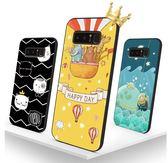 SamSumg note 8 矽膠套超薄 SM-N9500 女款掛繩卡通 Note8 磨砂軟殼潮 三星 note8 手機殼全包防摔