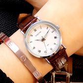 手錶女防水皮帶圓形男休閒 情侶錶