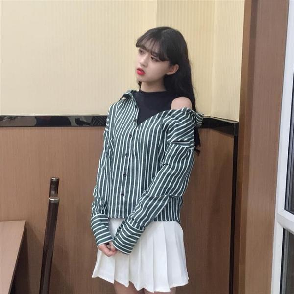 [超豐國際]寬松條紋假兩件前短后長襯衫女春款長袖短款襯衣露肩1入