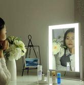大號台式帶燈化妝鏡便攜式LED燈鏡高清化妝鏡子方形補光梳妝鏡子【46*60無極三色光(插電款)】