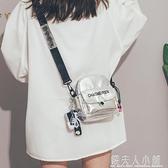 今年流行的包包女包新款網紅同款單肩包ins巧百搭斜挎手機包 中秋特惠