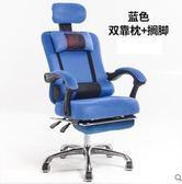電腦椅家用辦公椅網布職員椅升降轉椅可躺擱腳休閒座椅子igo 貝兒鞋櫃