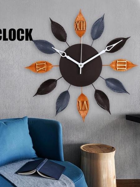掛鐘客廳個性創意時尚ins現代簡約家用大氣掛錶北歐鐘錶藝術時鐘