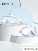 泳鏡 泳鏡防水防霧高清專業男女士大框游泳眼鏡兒童潛水泳帽套裝備 童趣