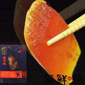 傳鮮烏魚子一口吃(條狀) 禮盒(120g/盒)海鮮主義