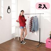 衣櫥《百嘉美》商用型鐵製伸縮衣架(兩入組) 單桿衣架 雙桿衣架 電腦桌 電腦椅 書桌 立鏡 穿衣鏡
