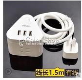 插座usb充電插排家用多功能擴充接線板插線板插頭電源轉換器 快速出貨