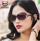 女墨鏡圓臉大框太陽眼鏡HL4251『愛尚生活館』