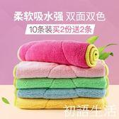 柔軟雙面吸水抹布家務清潔加厚不易掉毛洗碗巾廚房用品家用洗碗布 初語生活