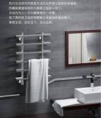 (快出)電熱毛巾架 免打孔碳纖維毛巾加熱烘乾架家用浴室衛生間