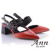 ★2018春夏★Keeley Ann個性時尚~撞色龐克鉚釘真皮粗中跟腳踝帶尖頭鞋(紅色) -Ann系列