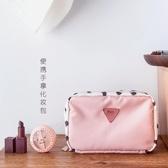 旅行化妝包ins風 超火 便攜防水洗漱包女韓國簡約網紅收納包 小號