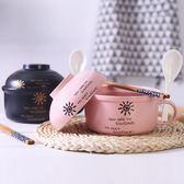 泡麵碗泡面碗帶蓋陶瓷家用方便面碗太陽大號泡面杯學生米飯碗大蓋碗帶把 年終尾牙【快速出貨】