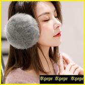暖耳耳捂 護耳罩暖耳朵套冬可愛耳捂護耳
