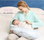 哺乳枕 十月結晶哺乳枕頭喂奶專用墊托授乳枕 寶寶抱枕 嬰兒吃奶枕頭墊子【小天使】