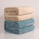 寢居小毛毯 春厚款百搭休閒通用毯子旅行毯辦公室午睡空調毯子小被子【快速出貨八折搶購】