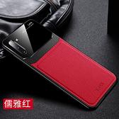 Galaxy Note20保護套 三星Note20 Ultra 商務矽膠手機殼 三星Note20保護殼防摔殼 SamSung荔枝紋手機套