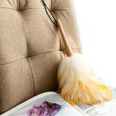 純羊毛撣子家用靜電除塵刷子汽車用掃灰塵清潔吸塵雞毛防靜電撣子    琉璃美衣