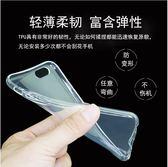 【*促銷*買一送一】LG Stylus 3 M400DK 5.7吋 TPU軟殼 透明殼 保護殼 背蓋 手機殼 手機套 Stylus3