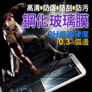 HTC Desire 526G+鋼化膜 9H 0.3mm耐刮防爆玻璃膜 防爆裂高清貼膜 高清防污保護貼 宏達電