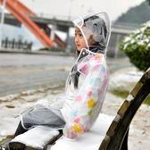 兒童雨衣透明男女小童寶寶2-6幼兒園學生套裝小孩1-3  enjoy精品