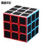 魔術方塊魔方碳纖維3三階2二階4四異形金字塔順滑套裝初學者玩具魔術方塊 聖誕交換禮物