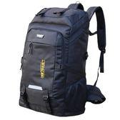 超大容量雙肩包男女戶外旅行背包80升登山包運動旅游行李電腦包『櫻花小屋』