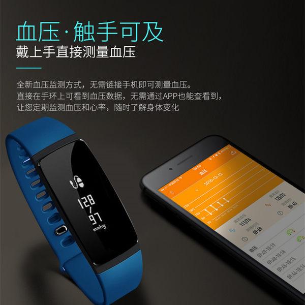 小米智慧血壓手環男女款測多功能心率計步器3代計步防水運動手錶igo 摩可美家