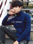 男毛衣  男士高領毛衣韓版加絨加厚修身純色針織衫線衫男  瑪奇哈朵