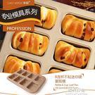 烘焙模具金色方形8連杯不粘迷你磅蛋糕面包模費南雪chefmade學廚 一週年慶 全館免運特惠