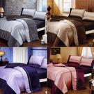 【Solly】索麗  Silk Satin 緞面雙人四件式被套床包組(六款)
