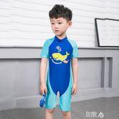 兒童泳衣男童連體泳褲沖浪服泳裝 E家人