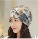 帽子女式春夏季薄款套頭帽透氣光頭化療帽堆堆帽月子帽包頭巾時尚 後街五號
