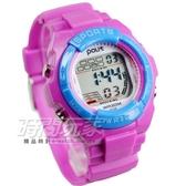 Polit 休閒造型多功能運動電子錶 女錶 冷光照明 防水手錶 兒童錶 學生錶 P610藍紫