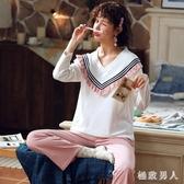睡衣女士春秋季長袖韓版公主風套裝秋冬長袖保暖可外穿家居服 OO470【極致男人】
