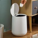 家用 客廳 臥室 按壓式 北歐 垃圾桶 廚房 衛生間 分類垃圾桶 大號有 蓋紙簍  降價兩天
