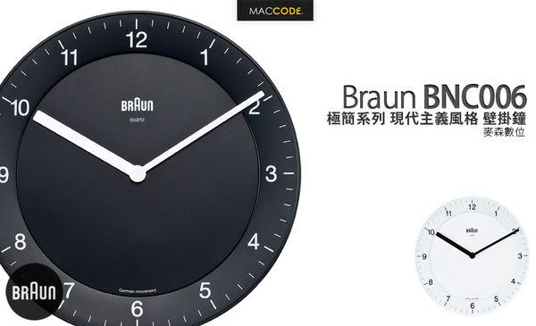 Braun BNC006 Wall Clock 極簡系列 現代主義風格 時鐘 掛鐘