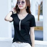 韓國絲光棉短袖t恤女雞心v字領大碼寬鬆半袖洋氣時尚低領體桖