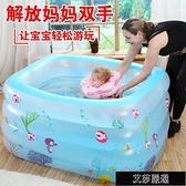 充氣游泳池 新生嬰兒游泳池家用充氣幼兒童超大號保溫游泳桶寶寶洗澡桶洗澡盆