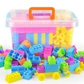 玩具兒童拼裝積木益智力玩具3-6周歲4歲5男女童7-8-10女孩小孩男孩子WY 【八折搶購】