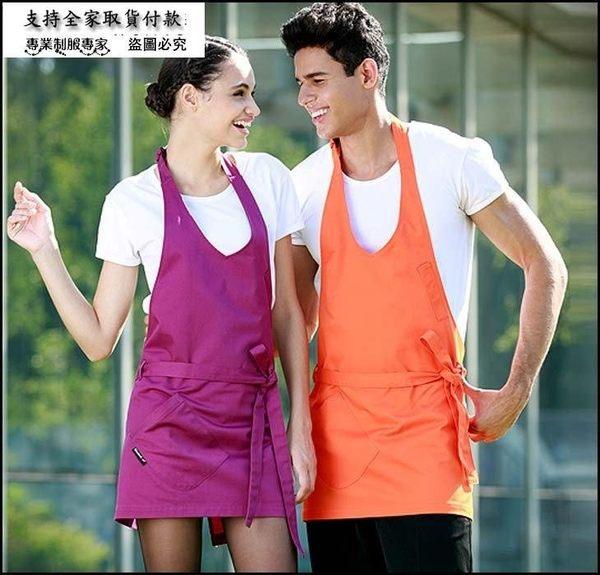 小熊居家Checked Out圍裙 韓版時尚工作服 廚房家居做飯男女圍腰 廚師咖啡店工作圍裙特價